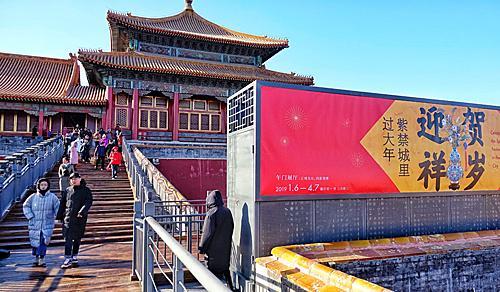 游人在故宫内游览。新华社记者 李欣 摄